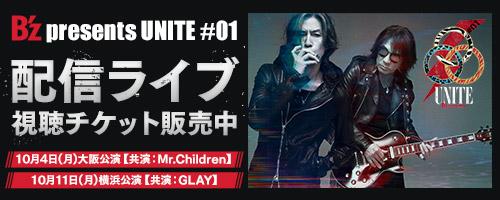 B'z presents UNITE #01