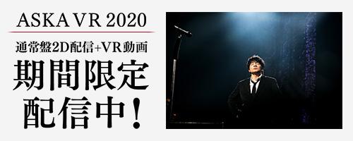 ASKA VR 2020