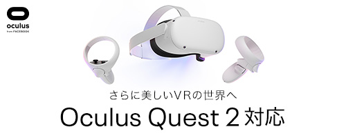 Oculus QuestがDMM動画のVRに対応しました!