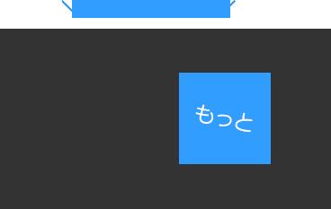 iPhone/iPadアプリでもっと動画を楽しもう!