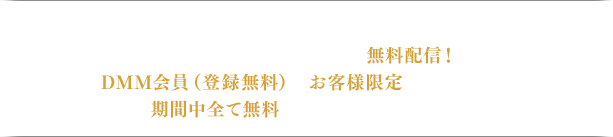 ミュージカル『刀剣乱舞』シリーズの中から全10作品をライブ形式で無料配信!