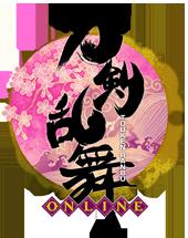 『刀剣乱舞-ONLINE-』