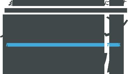 カメラマンレンタル