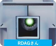 RDAGさん