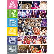 AKB48チームコンサート in 東京ドームシティホール キービジュアル