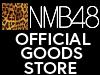 NMB48メンバーの生誕祭グッズを販売中!