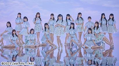 SKE48 LIVE!! ON DEMAND SKE48 月額見放題 会員限定!! 2月28日(金) 12:00 〜 9月30日(水) 23:59 まで REVIVAL!! ON DEMANDで配信中のSKE48劇場公演が見放題!