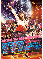 777んてったってHKT48 ~7周年は天神で大フィーバー~