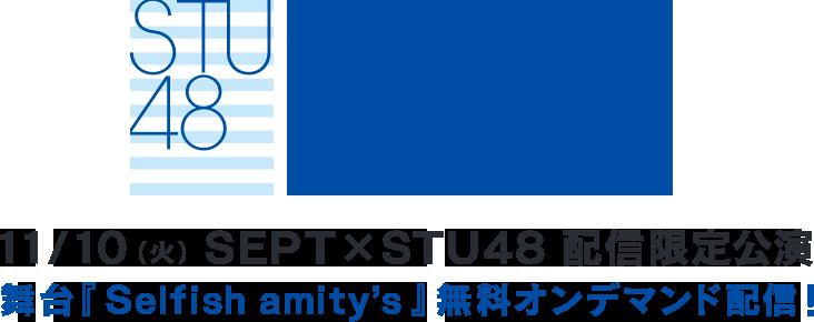 AKB48グループ LINE!! ON DEMAND DMM会員なら無料でオンデマンド配信が視聴できる!