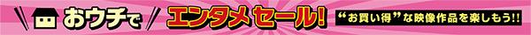 真救世主伝説 北斗の拳 Blu-ray BOX