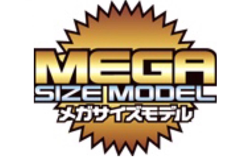 MEGA SIZE MODEL[メガサイズモデル]
