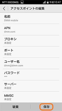 Huawei ascend apn settings