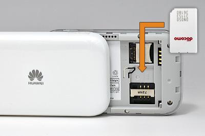 HUAWEI E5577 | SIM挿入手順・APN設定 - DMM mobile