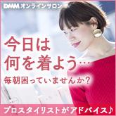 山本あきこオンラインサロン