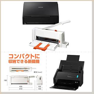 自炊・電子書籍化キット プラス裁断機PK-113&ScanSnap iX500FI-IX500A