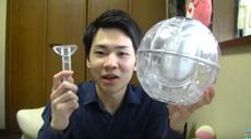 電気一切不要!ローリングアイスボールでどこでもアイスを作れるのか試してみた!