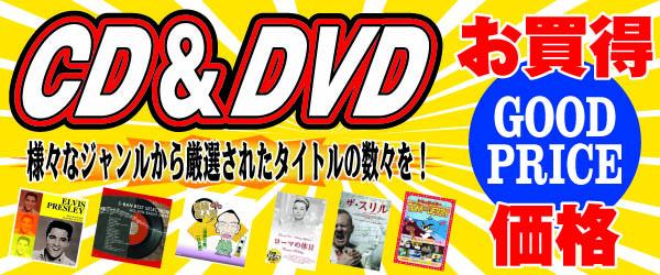 DVD:アッシー