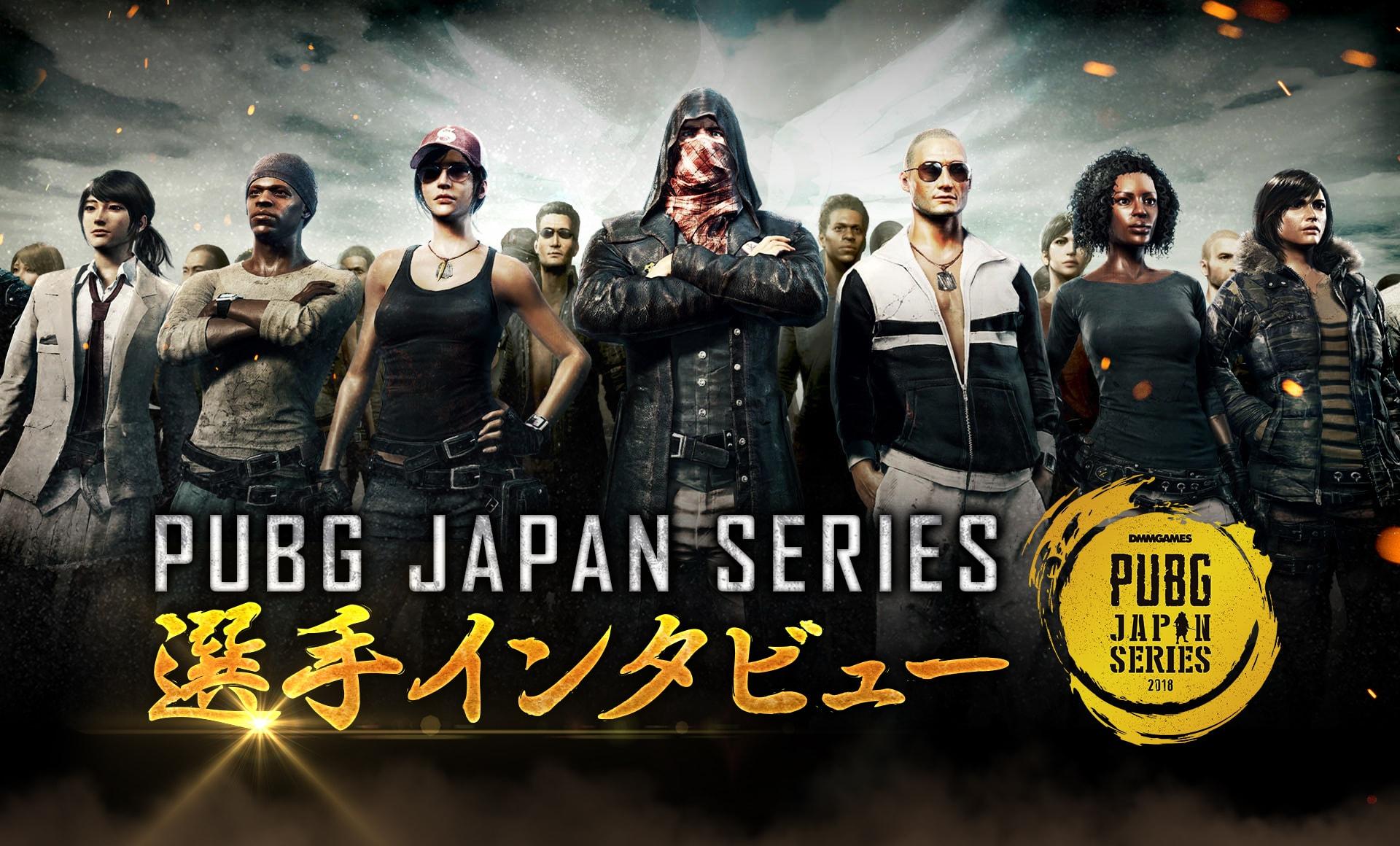PJSαリーグ Zaphkiel Gaming選手インタビュー