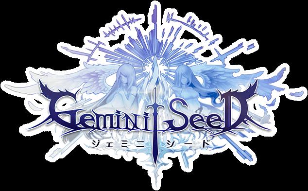 GeminiSeed ジェミニシード