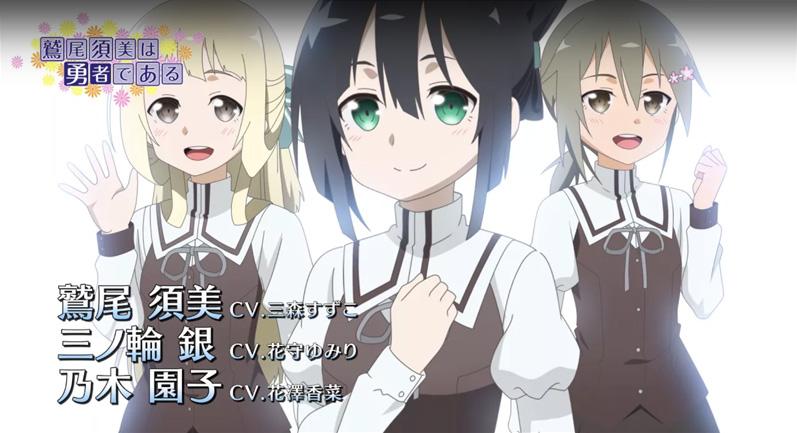 『結城友奈は勇者である』プロモーションビデオ
