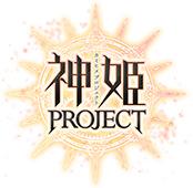 神姫プロジェクトロゴ