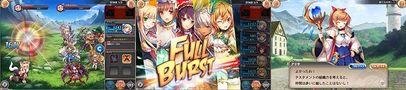 神姫PROJECT ゲーム画面